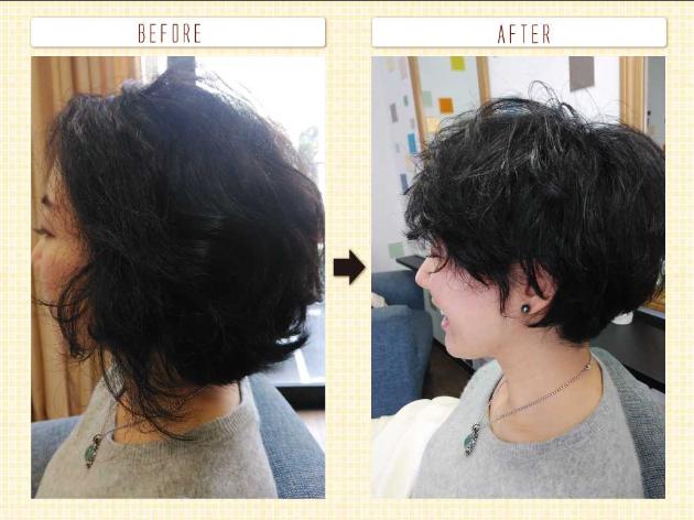 広がりすぎない髪型