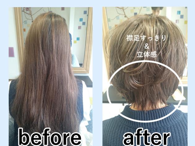 すっきり&立体的なヘアスタイル