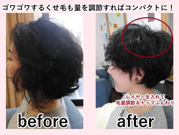 コンパクトなショートヘアスタイル
