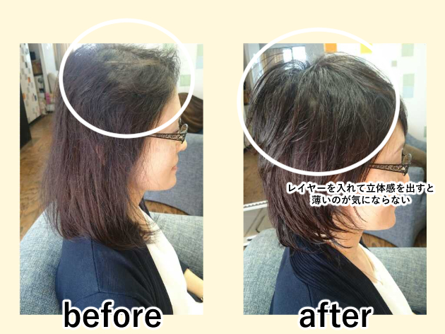 薄毛の方におすすめのヘアスタイル