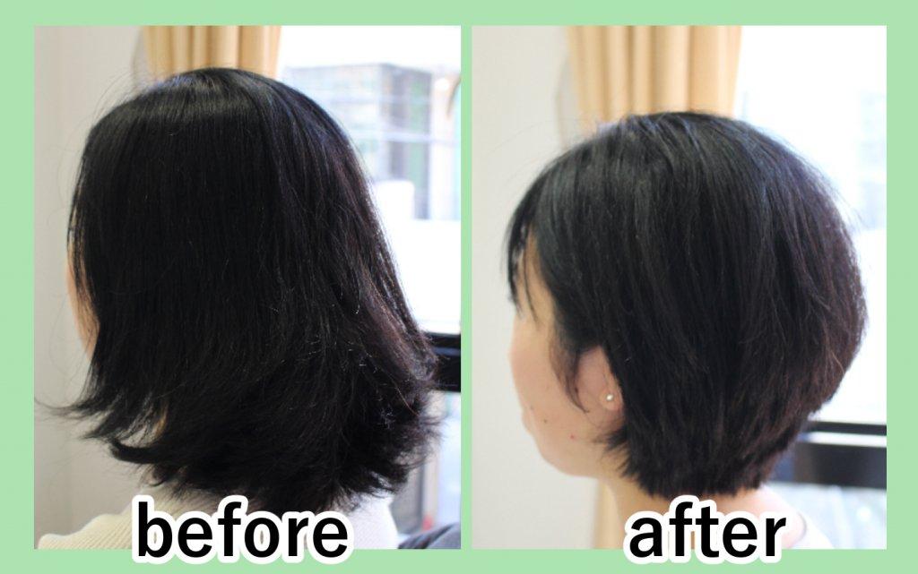 毛量が多くてもすっきり見えるスタイル(サイド2)