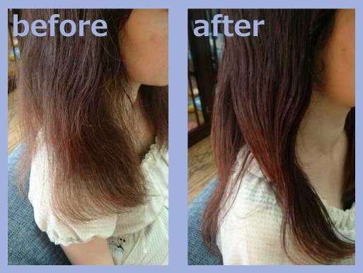 癖がある髪をまとめる方法