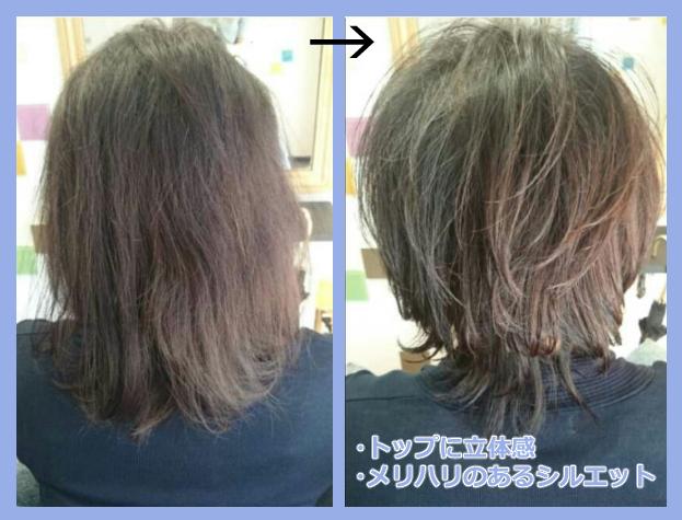 立体的なショートヘア