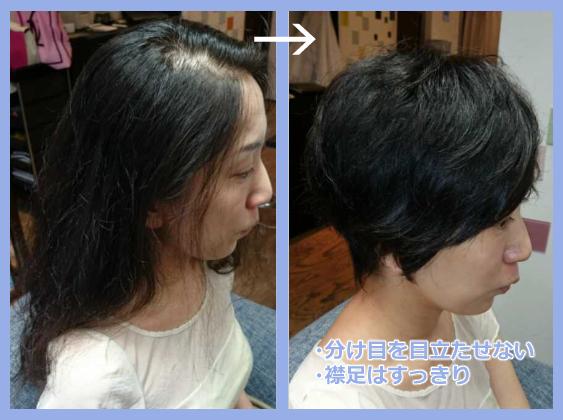 メリハリのあるヘアスタイル