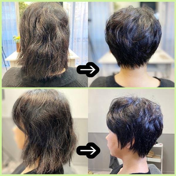 癖が強い方におすすめの髪型