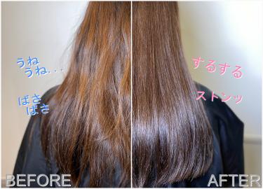 40代からの髪の「うねり」シャンプーで改善できる?おすすめと原因をご紹介!